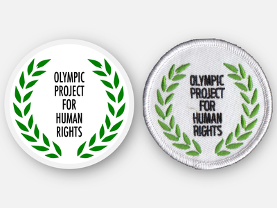 """Olympic Project for Human Rights (OPHR) 2.5"""" Commemorative Patch physical product blm ophr ophr design patches patch vector"""