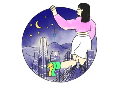 Seoul - Sister Cities urban city seoul procreate app design procreate flat graphic illustration