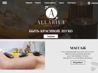 Website, landing page, UI, salon, beauty