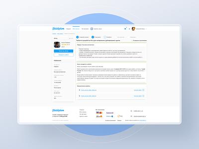 Sdaldiplom ux web design clean web online service crm minimalism webdesign clean ui dashboad interface ui