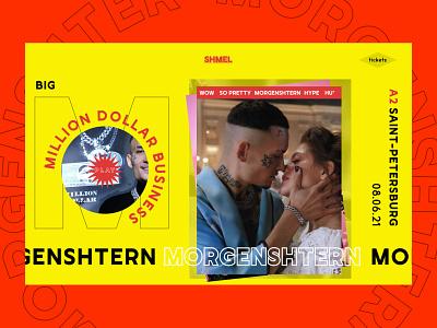 Morgenshtern concert playbill daily ui homepage music artist playbill branding typographic morgenshtern