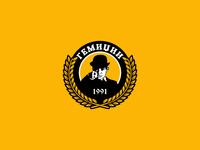 Gemidzii fan club
