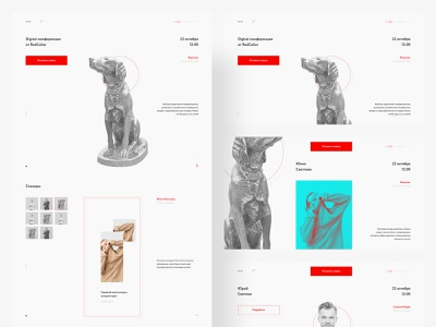 Landing page concept website for conference minimalism concept landing page monitoring analytics cards board chart adaptive uidesign ui ios iphonex android dashboard profile location gps search dropdown