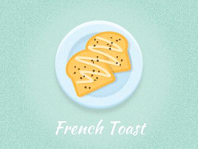 Illustration | French toast 🍞 vegan cooking chocolate french toast breakfast flat vector minimal illustration sketchapp julie charrier