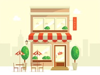 We are open flat illustration sign building vector open cafe coffee shop