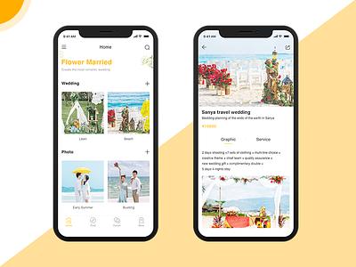 Flower Married app、ui