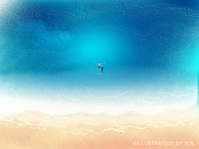 Float on the sea