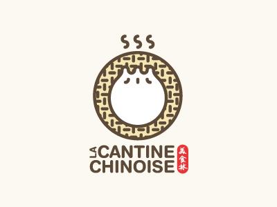 La cantine chinoise restaurant food illustration identity brand logo