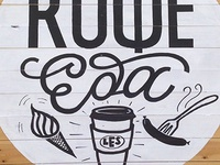 Hand-lettering sign for coffee shop