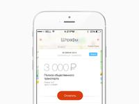 Fines App