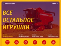 «Bryanskselmash». Index Page
