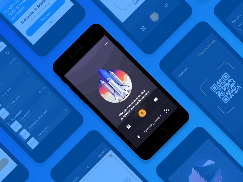 «Scanner Pro» from Readdle Inc. concept redesign finder documents blue deep illustration inspiration design mobile ui ux hig ios application apps pro scanner readdle product