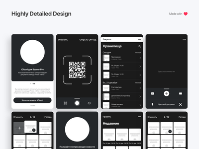 «Scanner Pro» from Readdle Inc. Hight Detailed Design user experience interaction xd adobe card finder note mind wireframing black hig mockup ios hight detailed design readdle