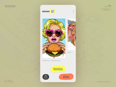 Coloring + Match 3 figma interaction game animation mobile design ui ux