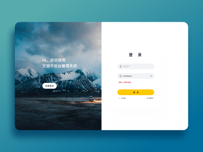 login UI of website login web design ui
