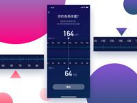Huaweiwear Personal Information Setting UI Design