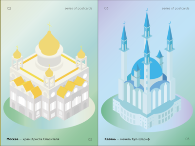 Isometric images of cultural attractions