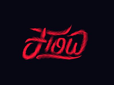 Flow blending tool typography lettering adobeillustrator