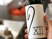 Beer Label | Swan Brewing | Lakeland Florida