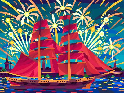 Scarlet Sails ship sea drawing landscape graphic digital illustration art vector design