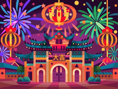 Chinese temple new year temple chinese new year chinese digital landscape illustration vector art design