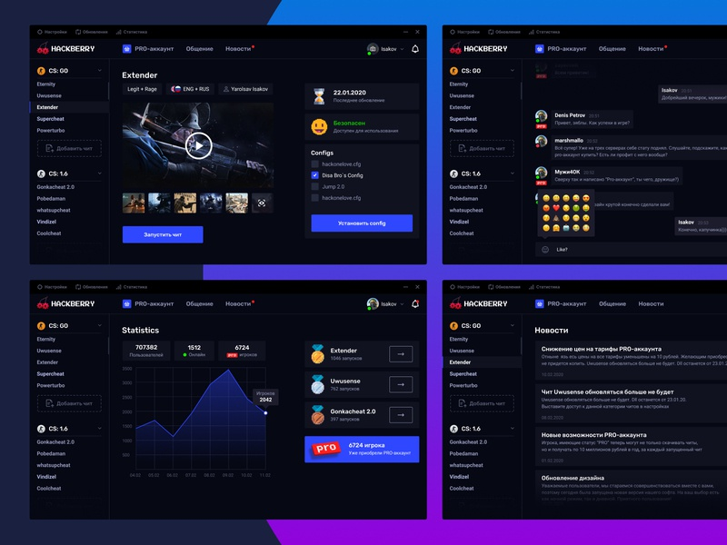 Hackberry - cheat loader cheat game loader product desktop app dashboard platform dark ui ux figma