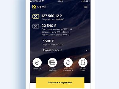 Raiffeisen Mobile Bank Concept ux ui mobile design app bank