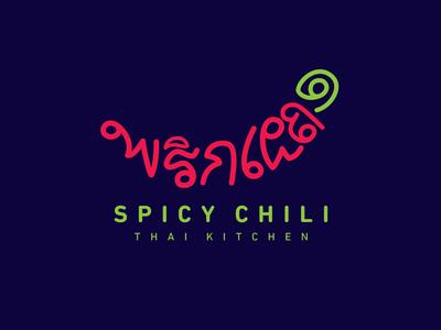 Spicy Chili Thai Kitchen logo