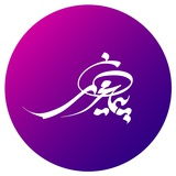 Peyman Moharrami