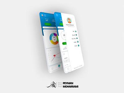 Bonsai Investment App application برنامه اندروید web app ux branding logo ui graphic illustration adobe design