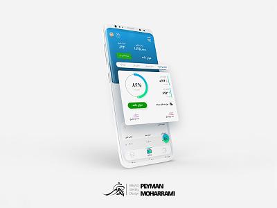 Bonsai Investment App موبایل اندروید برنامه android branding app icon ux logo ui graphic art adobe design