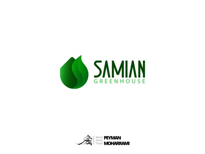 Samian Green House greenhouse گلخانه طراحی لوگو logotype type logo design vector illustrator graphic branding logo illustration design art adobe design