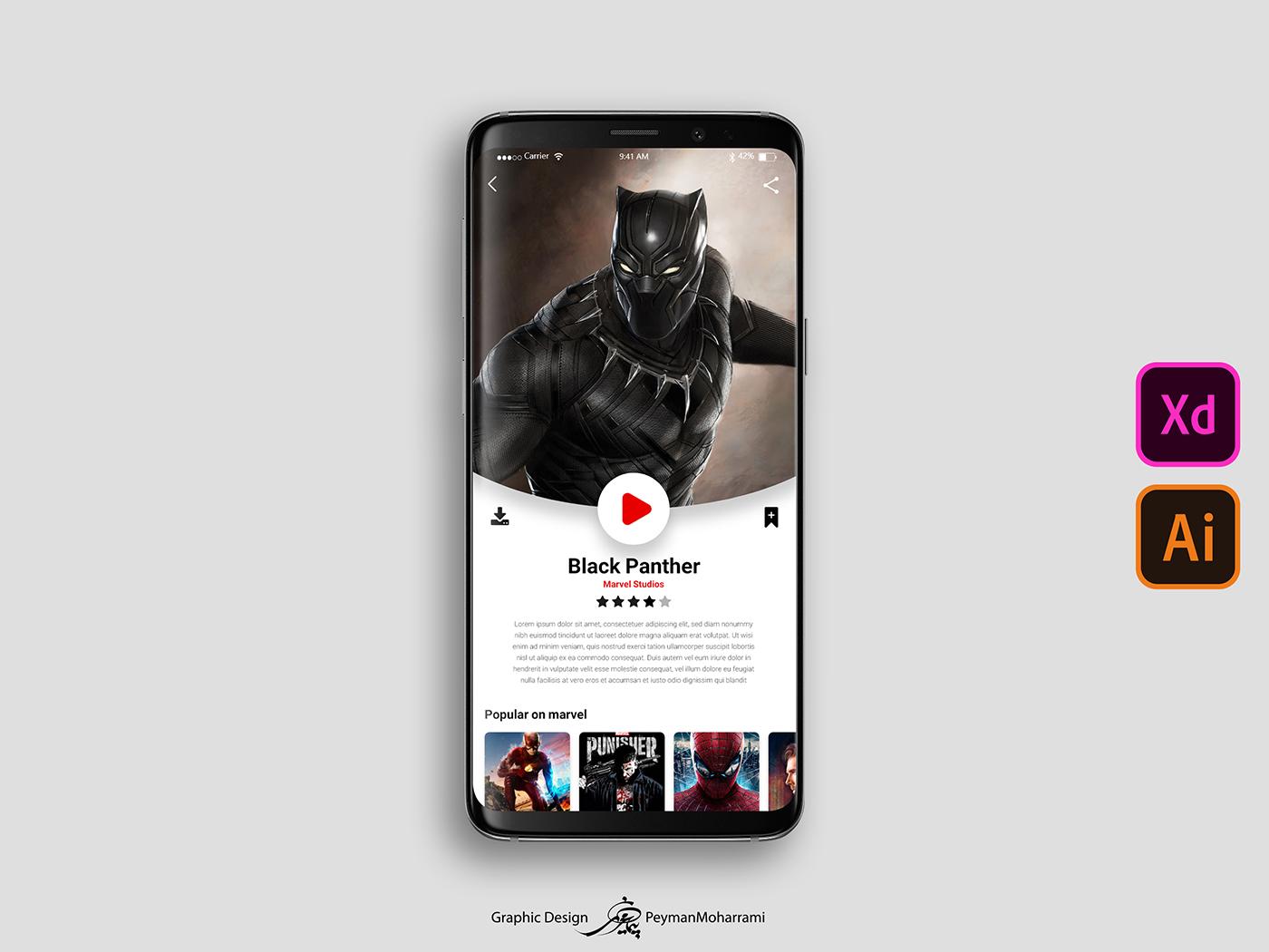 New App Design App icon graphic adobe xd illustrator tower app branding ux ui illustration art flat logo illustration design art adobe