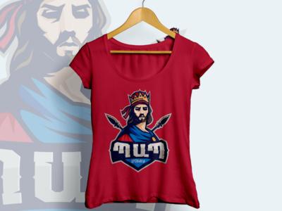 Pap Arshakuni Armenian king t-shirt illustration