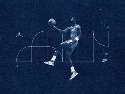 Nike Airness concept mike fly nike air jumpman nike nba basketball jordan