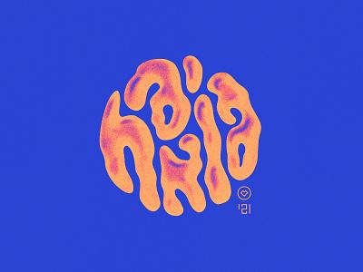 Hania Love typography child baby newborn hania