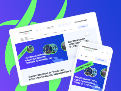 PNEUMO CENTER UI blue and white blue webdesign belarus figma design ui design