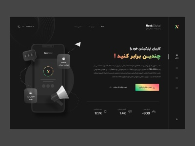 Nasb.Digital Landing Page Ui Design instagram ads website landing socialmedia darkui dark ui design trend uiux app