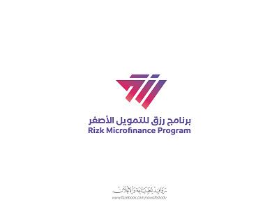Rizk Microfinance Program bank logodesign microfinance logo