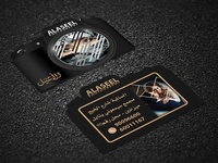 Alaseel Business card