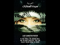 Arabian poster design