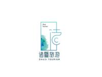 Zhuji Tourism 诸暨旅游- Logo design