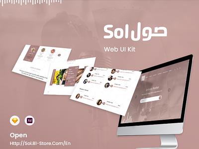 Sol web design hexacit hexa design website ux ui