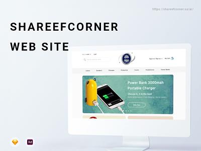 Shareef Corner photoshop web design website design ui ux