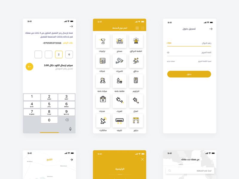 Injaz App uix ux uidesign color identity vector icon prototype android ios design illustration ui