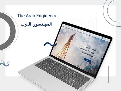 The Arab Engineers website web uidesign vector ui ux design