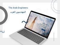 The Arab Engineers