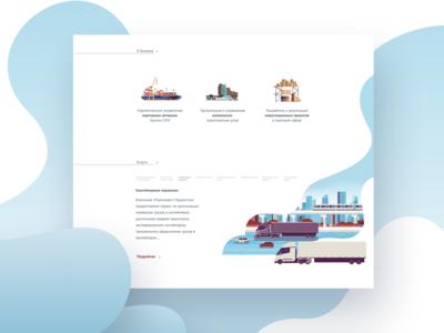 Portinvest Corporative site