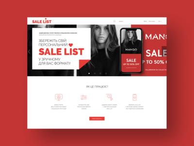 Sale List shop