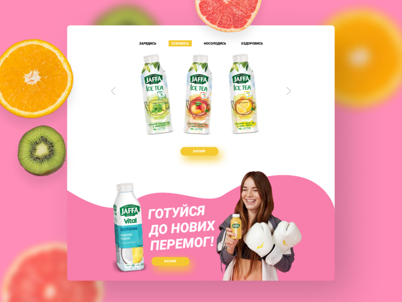 Jaffa promo type illustrator branding website web vector ux ui identity typography visual design graphic design design graphic web design uiux